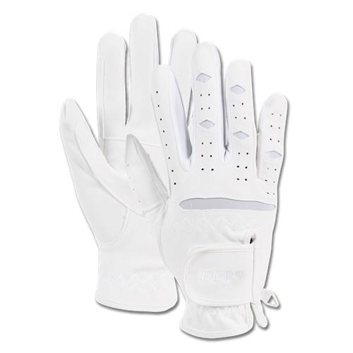 Elastické dětské rukavice, bílé